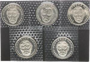 2 DM Erhard 1999 Mint Mark Adfgj Complete 5 Coins IN Foil Stempelg 42011