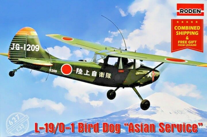 PLASTIC MODEL L-19 O-1 BIRD DOG ASIAN SERVICE US AIRPLANE 1 32 SCALE RODEN 627