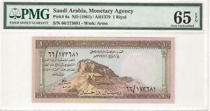UNC PMG 65 EPQ Saudi Arabia 1 Riyals King Saud  Pick:6a 1961