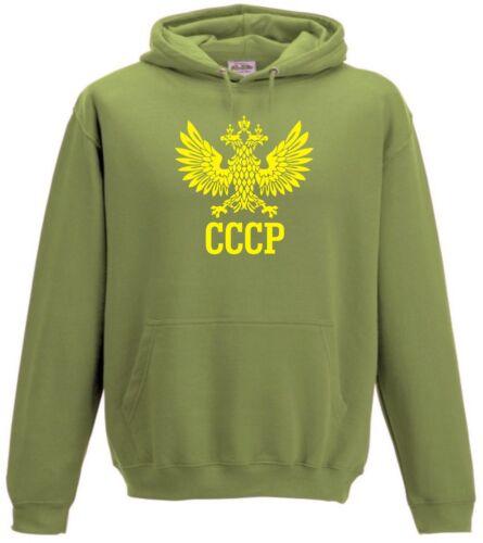 RUSSIA HOODY CCCP Retrò russo cappotto delle armi SOVIETICO urss comunisti Felpa con Cappuccio