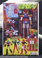 "1970's Raideen Vintage Action Figure Toy Ad 2"" X 3"" Fridge Magnet. Popy Chogokin"