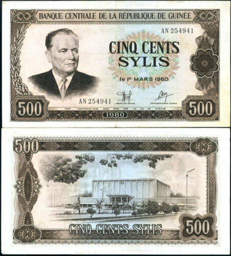 1980 P 27 XF GUINEA 500 SYLIS 1960
