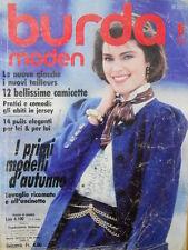 BURDA Moden n°8 1986  - con cartamodelli  - [M11]