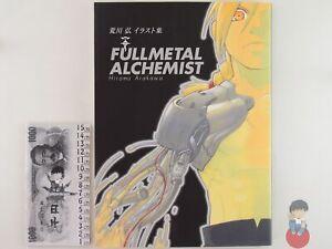 Artbook - Fullmetal Alchemist - 1St Illustration Collection