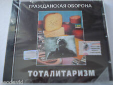 """""""Totalitarianism"""" by Civil Defence Russian 1999  Rare CD  F53"""