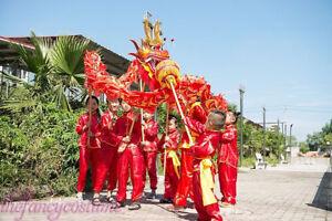 0ed47a4f5 New red CHINESE DRAGON DANCE 5.5m Folk Festival Costume 6 kids ...