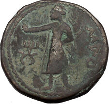 "KANISHKA Sun-god Mithras or  Mao Ancient ""greek"" Type Coin 78AD i36846"