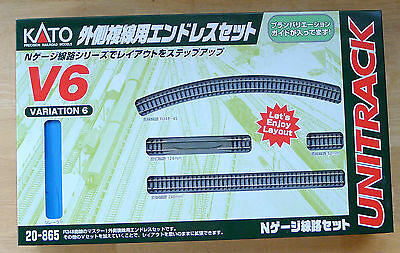 Kato N 20-865 V6 Unitrack Potside Loop Track Set