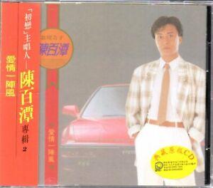 Chen-Bai-Tan-CW-OBI-Out-Of-Print-Graded-NM-NM-POCD2427