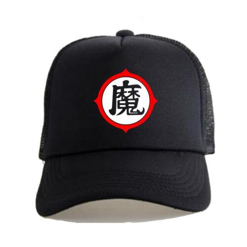 Anime DragonBall Z King Piccolo Goku Sun Trucker Hat Mesh Snapback Baseball Cap