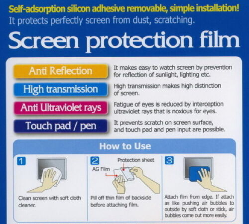 "PureScreen: 3x AntiGlare Screen Protector 7/""v.2/_154x89mm"