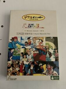Archives Of Studio Ghibli 12 DVD Box Set Japanese Collection English Subtitles