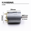 Indexbild 6 - RF-280 Motor DC 6V 9V 12V 11000RPM Strong Magnetic Mini 24mm Round DIY Hobby Toy