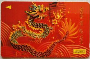 Malaysia Used Phone Cards - Dragon Year - Gong Xi Fa Cai