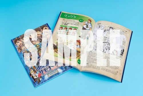 Tokyo after school Summoners SUMMOPEDIA VOLUME TWO Limited Japan Doujinshi
