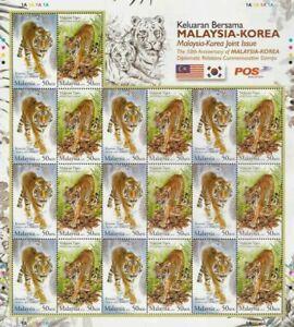 SJ-Malaysia-Korea-Joint-Issue-2010-Tiger-Big-Cat-Wildlife-Fauna-sheetlet-MNH