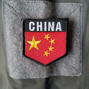 Details about THE PEOPLES REPUBLIC OF CHINA FLAG CHINA FLAG CN FLAG ARMY  EMBROIDERED PATCH -03