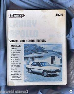 CAMRY-APOLLO-CAR-REPAIR-MANUAL-1989-1992