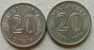 Parliament-Series-20-sen-coin-1979-2-pcs