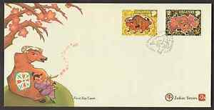 (F206)SINGAPORE 1997 CHINESE NEW YEAR -YEAR OF THE OX FDC. CAT RM 15