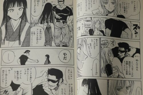 manga: Natsu no Arashi School Rumble 1~8 Complete Set JAPAN Jin Kobayashi