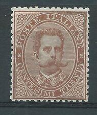 """1878 Regno d'Italia """"EFFIGIE UMBERTO I - 30 CENTESIMI"""" MNH NUOVO LUSSO**"""
