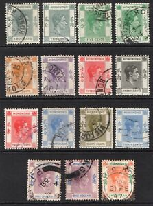 Hong Kong 1938-52  Geo V1 Fifteen Used Stamps   (7309)