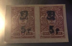 1920, Armenia, 136a, pair, imperf