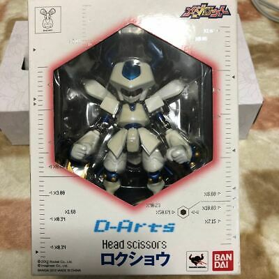 D-Arts Medarot Metal Beetle ROKUSHO Action Figure Bandai with Tracking