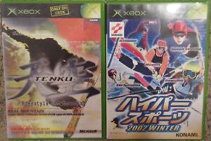 Microsoft-Xbox-amp-Xbox-360-Japan-Japanese-Import-Video-Games-Lot-US-SELLER