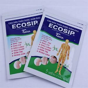 New-5-Pack-25-Patches-Ecosip-Sheng-Chun-Tang-Herbal-Patch-Pain-Relief-Patch-T