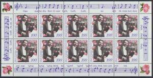 Deutschland-BRD-Michel-Nr-1876-KB-postfrisch-609701
