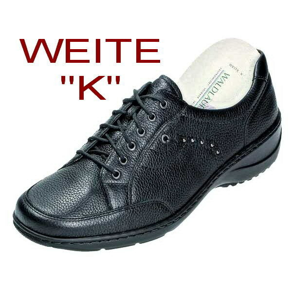 Weite Schuhe – Unsere Shop Empfehlungen   Weite schuhe