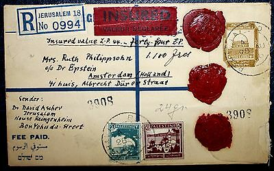 JUDAICA PALESTINE 1936 RARE CDS REHAVIA JERUSALEM REGISTERED TO HOLLAND COVER