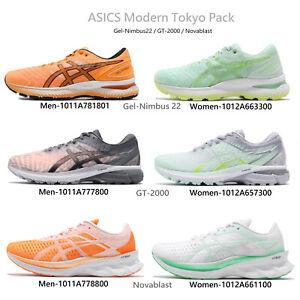 Asics Modern Tokyo Pack Gel-Nimbus 22