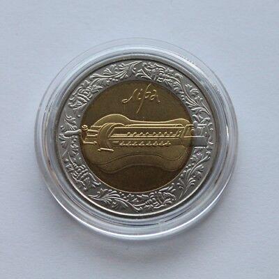 LYRE Ukraine 5 Hryvnia Bi-metallic Coin 2004 Folk Music Instrument KM# 333