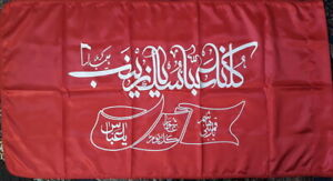 Syria-War-Holy-Shrine-Defenders-Modafeane-Haram-Shia-Islamic-Military-Flag-56