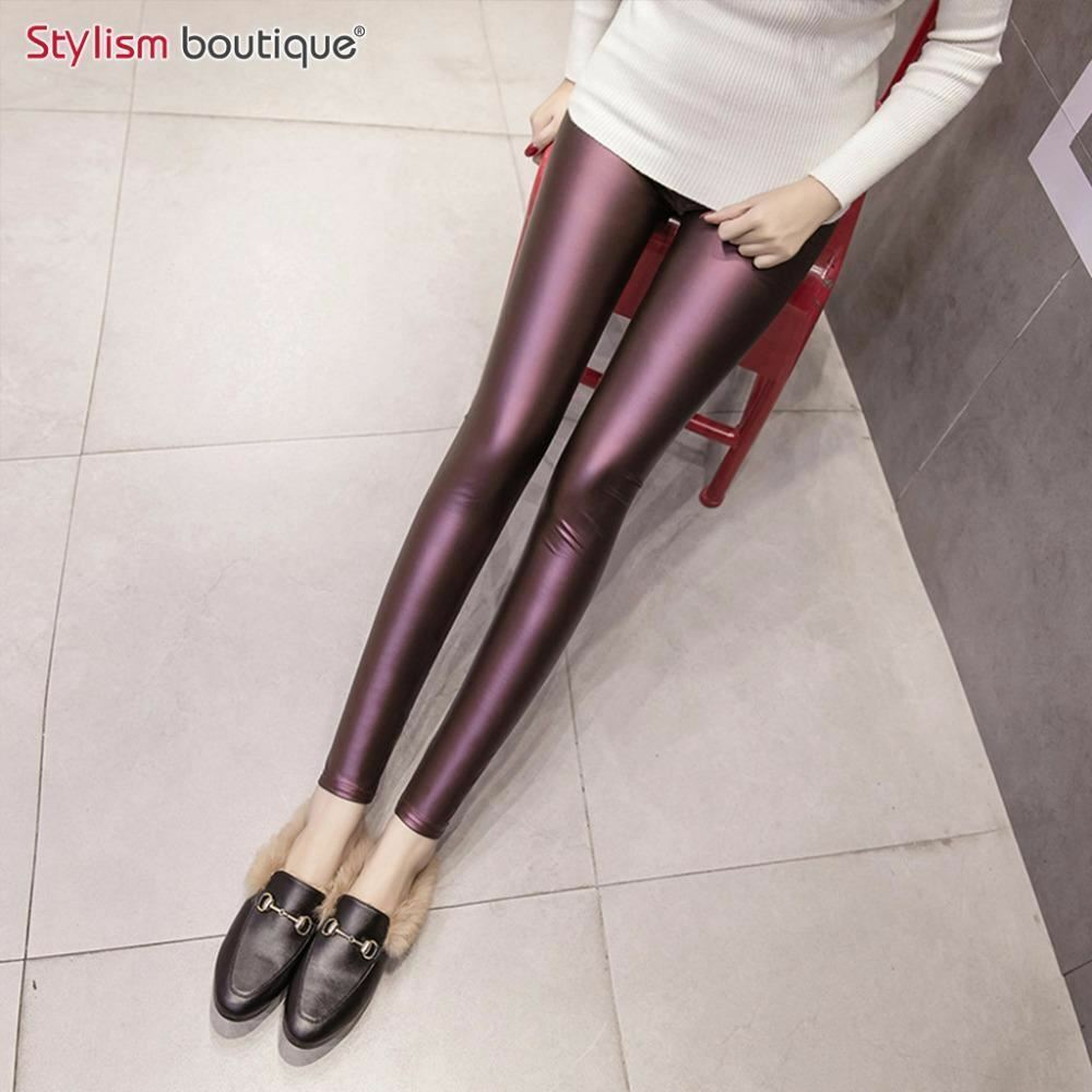 Leggings Pu Padded Pants Faux leather Slim Trousers Fitness Soft Leggings