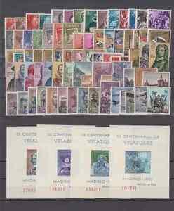 SPAIN-ANO-1961-NUEVO-MNH-ESPANA-EDIFIL-1326-1405-CON-HOJITAS