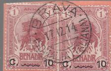 Frammento ITALIA COLONIE SOMALIA 1903-07 Elefante e Leone 2 Usati 10 su 1 BRAVA