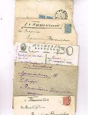 Russia Empire Tashkent Uzbekistan classic covers lot 1910s