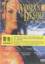 Woman of Desire DVD Bo Derek Jeff Fahey Steven Bauer NEW R0 Eng Sub
