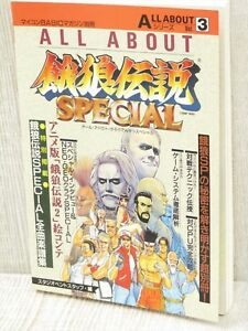 FATAL-FURY-SPECIAL-All-About-3-Guide-Book-Neo-Geo-DP