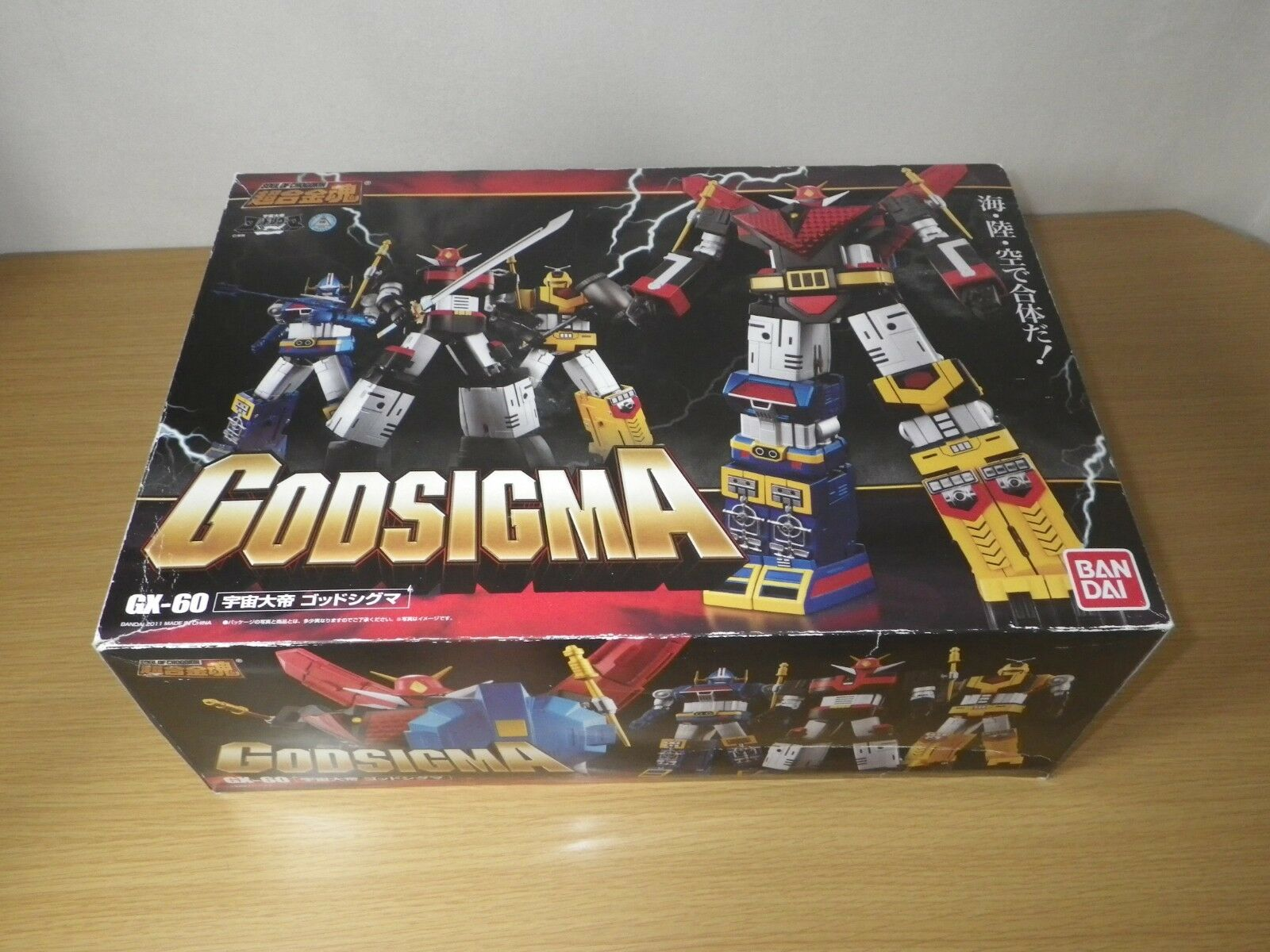 Used Soul of Chogokin: GX-60 God Sigma Action Figure From Japan Bandai