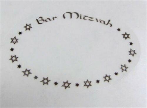 100 Silver Bar Mitzvah Oval Stickers Envelope Seals