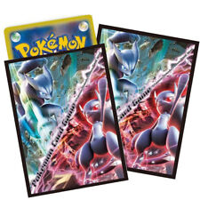 Pokemon Emerald Break Mega Rayquaza Card Game Character Sleeves 2 PACKS