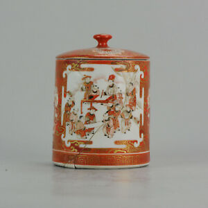 Antique 19C Japanese Kutani Jar Marked on Base Figures Garden