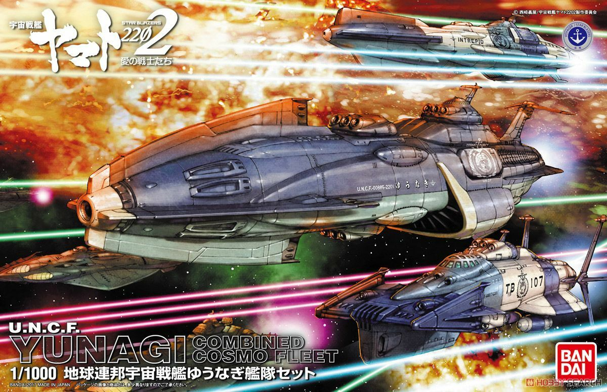 YAMATO STAR BLAZERS 2202 1/1000 Earth Federation Yunagi KIT Bandai Cosmo Fleet