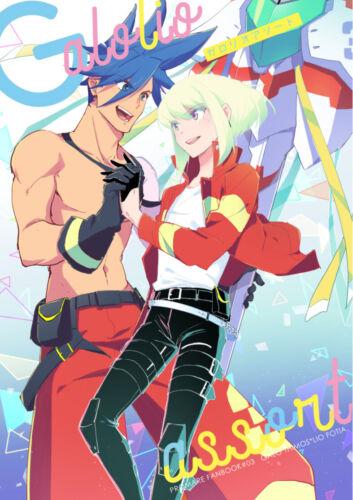 Promare DOJIN Galolio assort B5//24p Galo /& Lio japan manga book anime comiket
