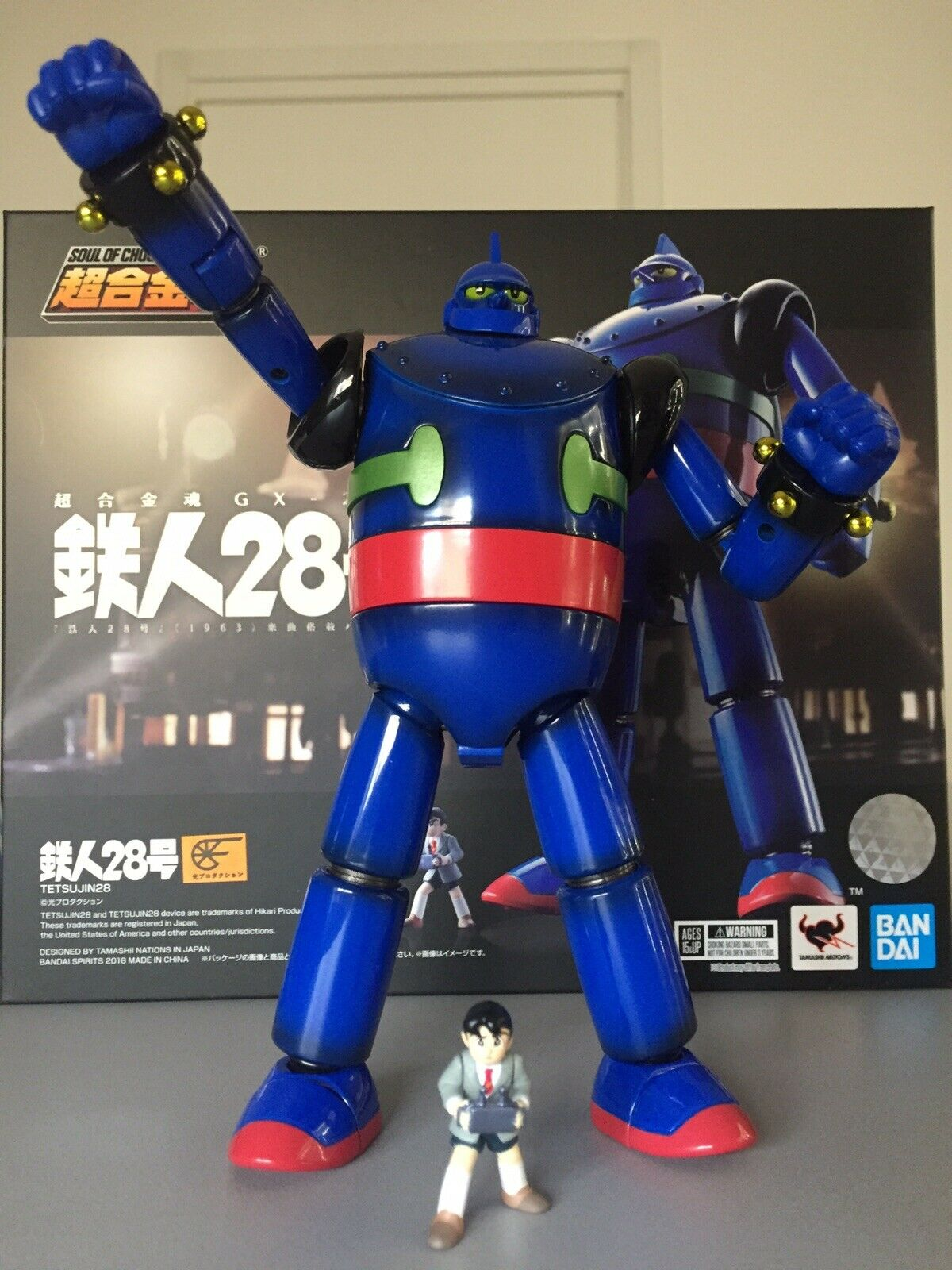 Beai Soul  Of Chogokin GX-24R TETSUJIN 28-GO 1963 With Theme Song Version  benvenuto per ordinare